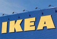 IkeaSchild